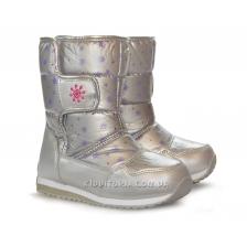 Ботинки-дутики ТОМ.М (Арт.5895)