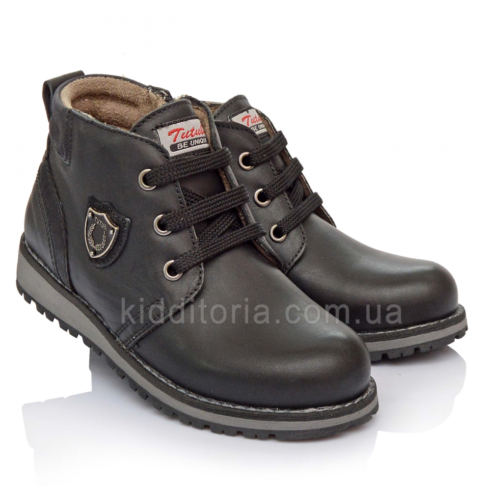 Ботинки демисезонные на шнурках и молнии (Артикул 333)
