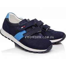 Кроссовки темно-синего цвета (Арт.02695)