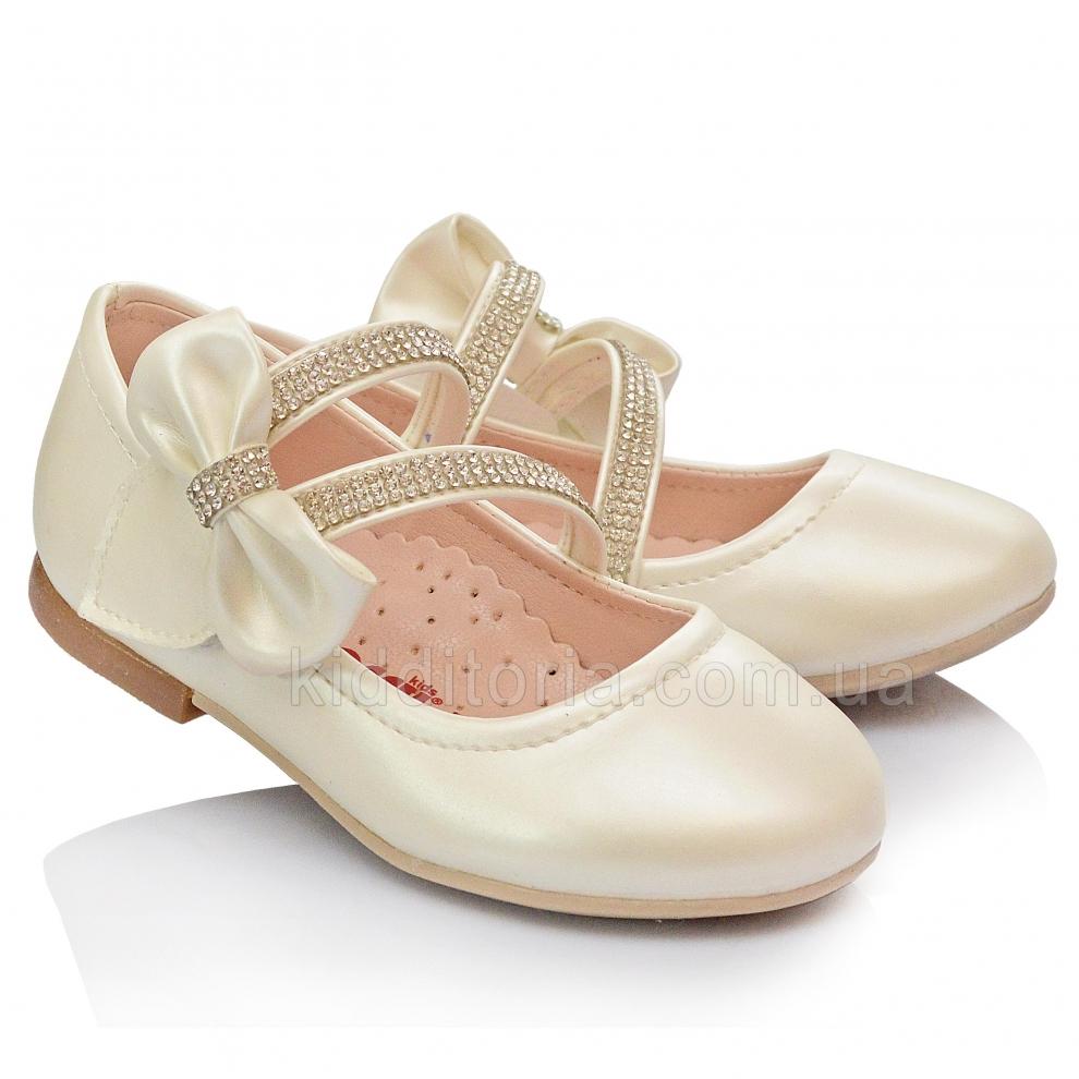 Туфли нарядные (Артикул 02-51)