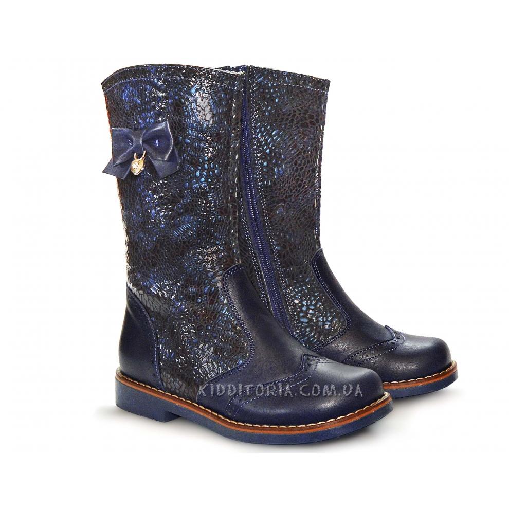 Ботинки (сапожки) Woopy синие на девочку (Арт.055-1)