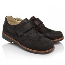 Заказать детские школьные туфли | Цена на туфли — Kidditoria