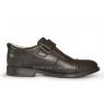 Школьные туфли для мальчика (Арт.1040-1)