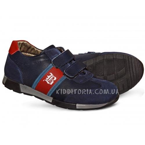 Кроссовки темно-синие для мальчика (Арт.12-03)