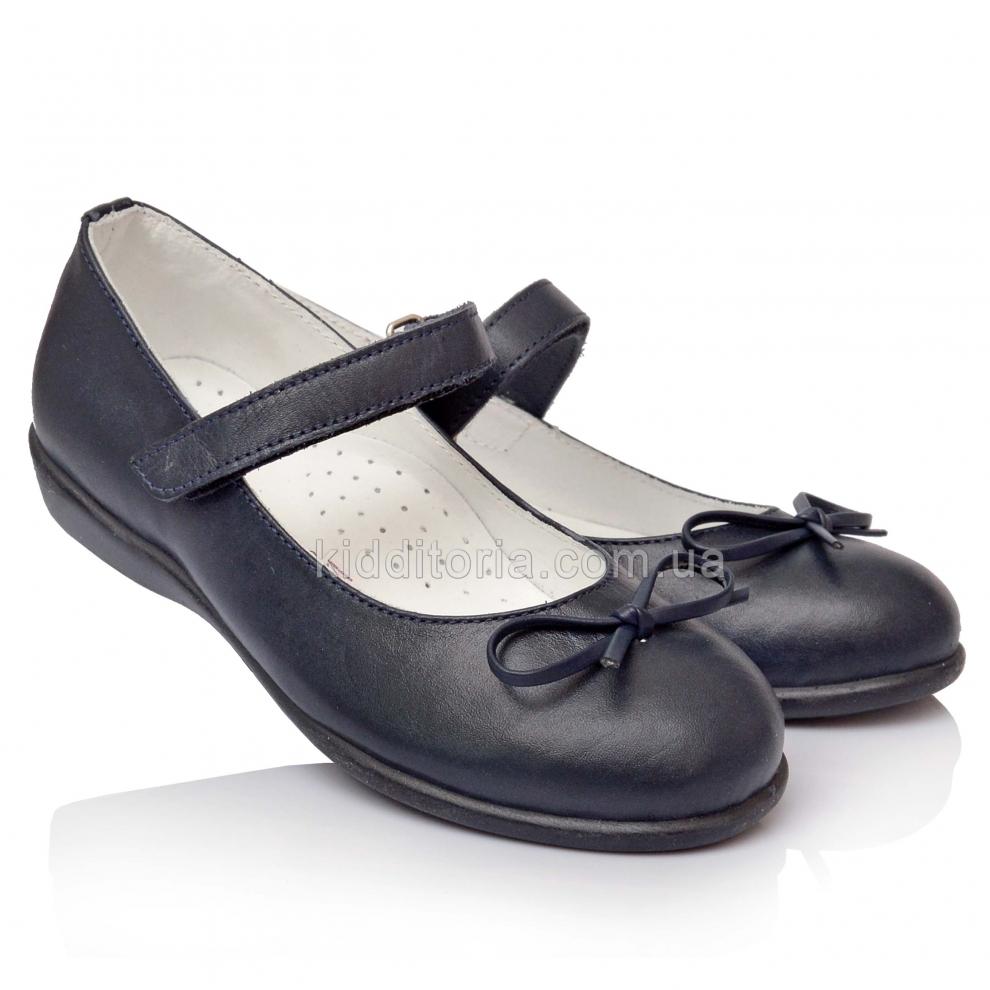 Туфли темно-синего цвета для девочки
