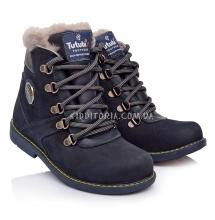 Зимние детские ботинки (Артикул 1254)