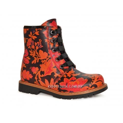 Ботинки с терракотовым рисунком  на шнурках и молнии