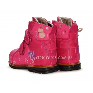 Ботинки зимние Tofino малинового цвета (Арт.209-04)
