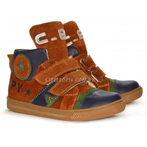 Ботинки-кеды (Арт.2095-2)