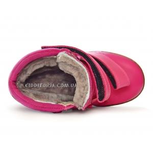 Ботинки зимние Tofino из розовой кожи на двух липучках (Артикул 210-04)