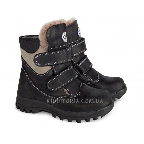 Ботинки зимние на тракторной подошве (Арт.02266)