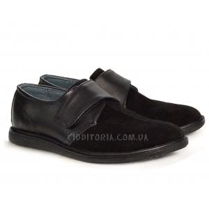 Школьные туфли для мальчика (Арт.02278)