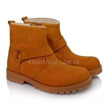 Ботинки утепленные (Арт.2295-1)