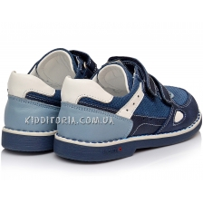 Туфли на мальчика (Артикул 2871)