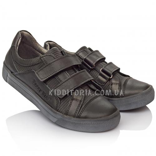 Кроссовки для мальчика (Артикул 2901)