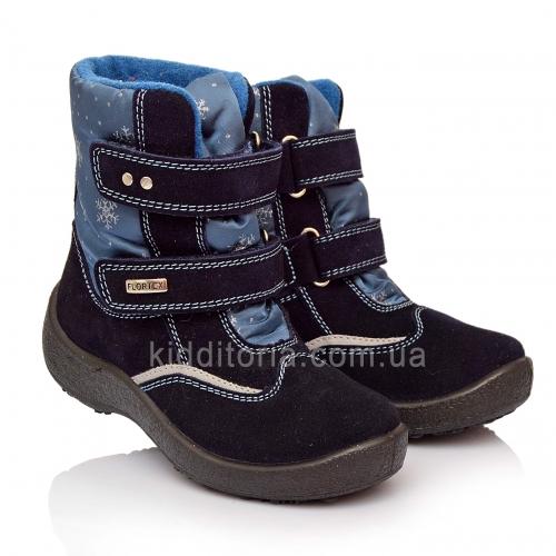 Ботинки зимние мембранные (Артикул 42-112)