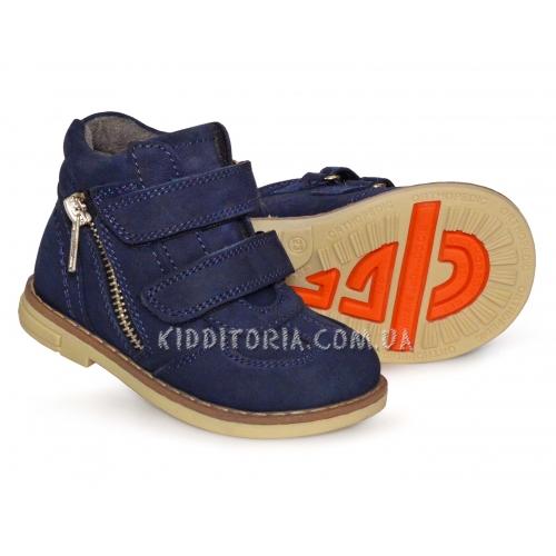 Ботинки темно-синие (Арт.4222)