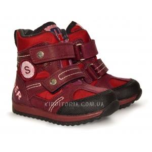 Ботинки Minimen бордовые (Арт.4227)