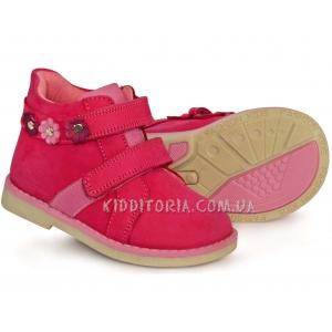 Ботинки для девочки (Арт.4232)