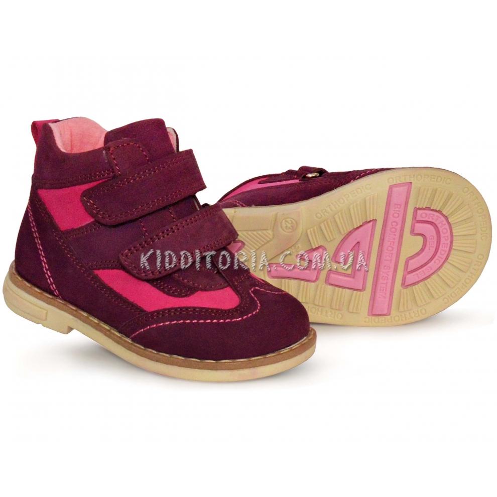 Ботинки детские (Арт.4234)