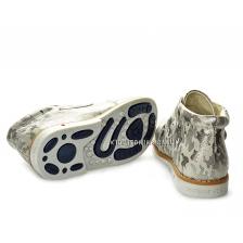 Ботинки серебристые (Арт.4550)
