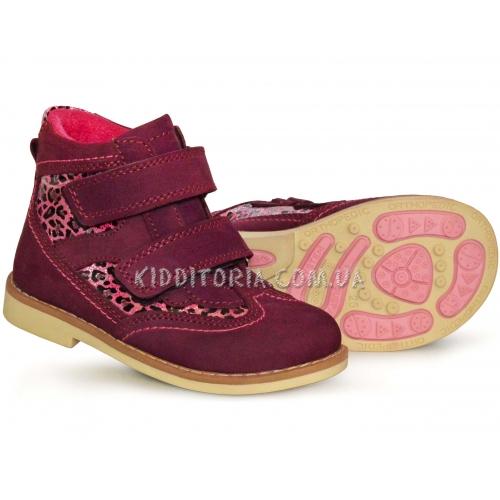 Ботинки бордовые с леопардовой вставкой (Арт.4230)