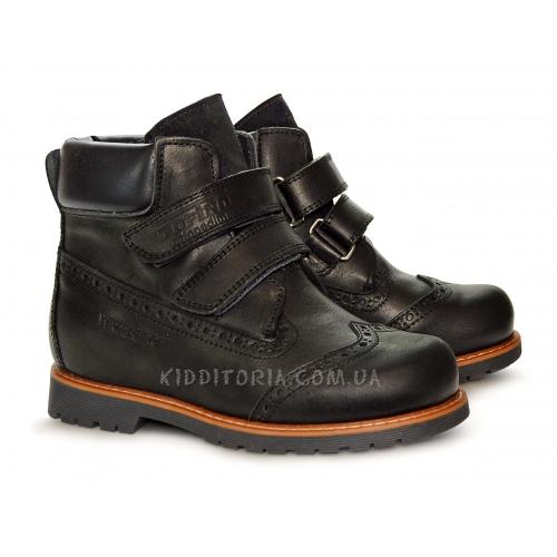Ботинки зимние Tofino черного цвета (Арт.510-05)