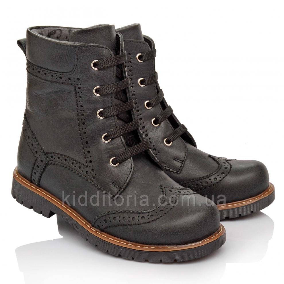 Демисезонные ботинки (Артикул 571-02)