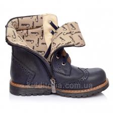 Ботинки детские демисезонные (Артикул 571-05)