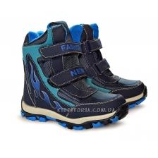 Ботинки зимние (Арт.5893)