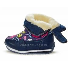 Ботинки зимние (Арт.5897)