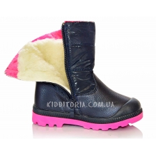 Ботинки зимние (Арт.6055)