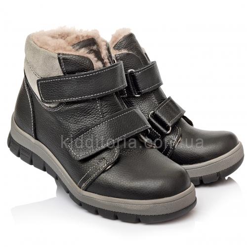 Ботинки зимние (Артикул 2917)