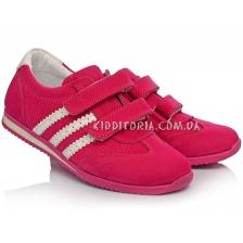 Кроссовки  ярко-розового цвета с белыми полосками (Арт.02707)