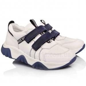Белые кожаные кроссовки (Артикул 15-159)