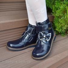 Ботинки демисезонные (Артикул 921-02)