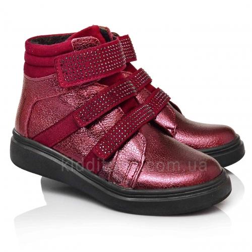 Демисезонные ботинки бордового цвета (Артикул 5150-01)
