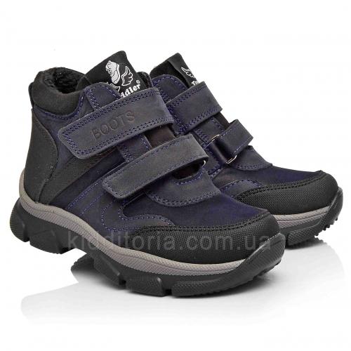 Ботинки для мальчика на осень (Артикул 5146-06)
