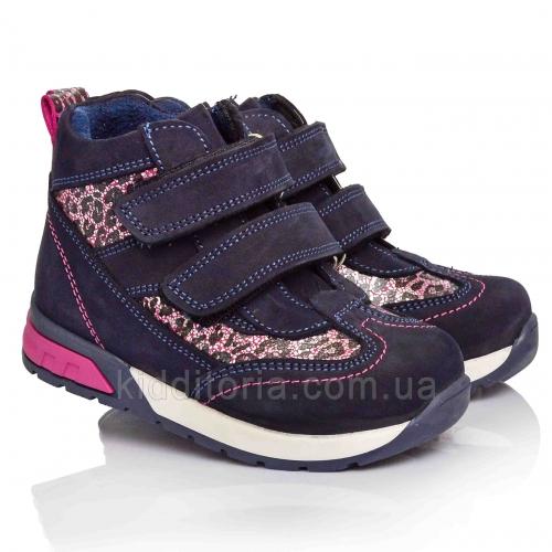 Демісезонні черевики для перших кроків