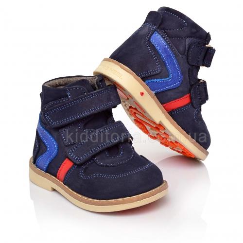 Ботиночки для первых шагов (Артикул 625-04)