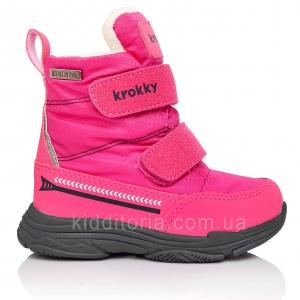 Мембранные ботинки для девочек (Артикул 80-900)
