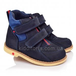 Детские ботинки из нубука (Артикул 629-55)