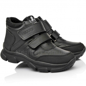 Ботинки для мальчика в школу (Артикул 5146-07)