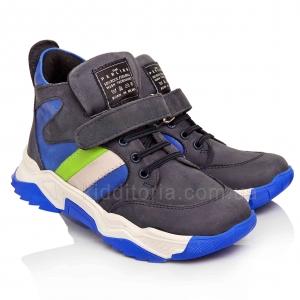 Утепленные ботинки Perlina для мальчика (Артикул 767-232)