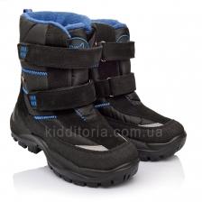 Ботинки зимние мембранные для мальчика (Артикул 50-118)