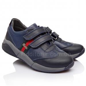 Кроссовки кожаные (Артикул 851-02)
