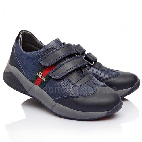 Кроссовки для мальчиков (Артикул 851-02)