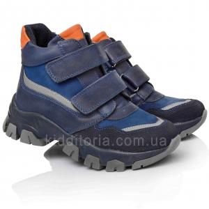 Спортивные ботинки со светоотражающими полосками (Артикул 771-51)