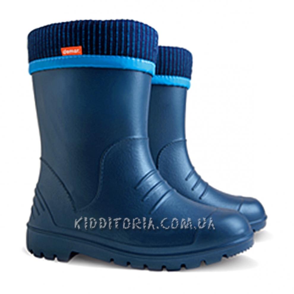 Суперлёгкие сапоги синего цвета (Арт.195-01)