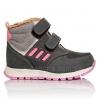 Утепленные ботинки серого цвета с розовыми полосками (Артикул 485-02)